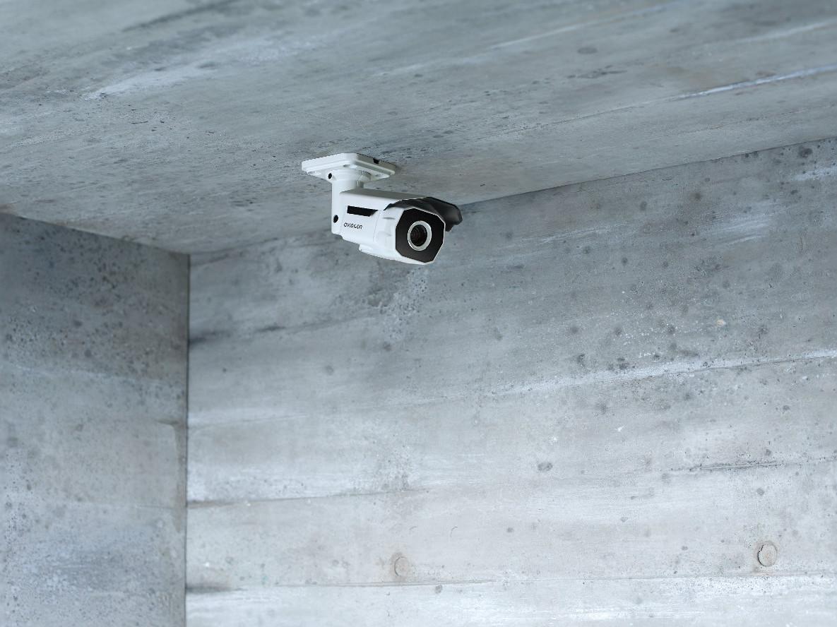 Raumüberwachung Videotechnik Sicherheitstechnik Einbruchschutz